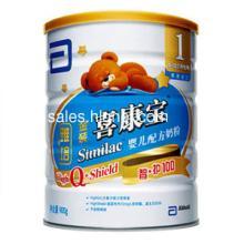 供应品牌雅培奶粉高质量雅培图片