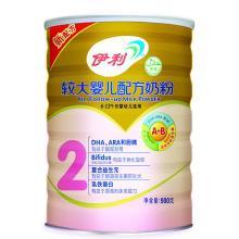供应伊利安婴儿奶粉价格