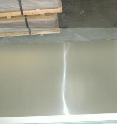 7075铝板的市场分析报告图片/7075铝板的市场分析报告样板图 (1)