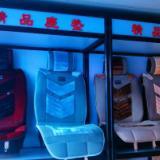 供应无锡哪里有汽车用品保养柜就上常州