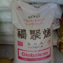 供应台湾热水壶及瓶盖专用PP6331批发