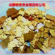成都宏发镀金金泥银浆电子元器件等图片