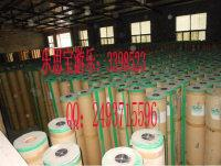 西南宁供货商_v塑料广西南宁幼儿园平衡木塑料汇美服饰图片