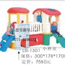 供应防城港幼儿园玩具东兴幼儿园滑梯工程塑料组合滑梯批发