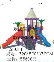 供应广西幼教用品组合滑梯幼儿床图片