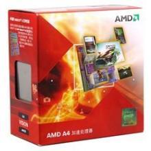 畅销3折供应CPUIntel奔腾Intel酷睿AMD等其他电批发