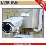 带12V足2A电源监控防水箱图片