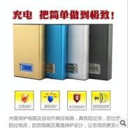手机充电器移动电源/Ipad移动电源图片