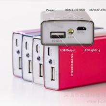 供应移动硬盘电源USB电源