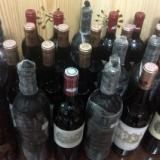 供应澳州奔富酒庄系列酒