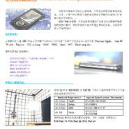 手机SAR测试报告图片