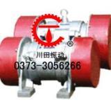供应JZO振动电机优质JZO振动电机