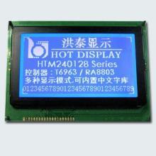 供应LCM240128显示屏显示模块