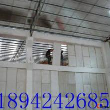 供应室内隔墙装修首选镁坚镁耐复合墙图片