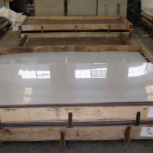 440不锈钢板直销厂家,SUS440不锈铁板_批发零售图片