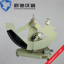 供应纸张撕裂度测试仪,纸张撕裂度测定仪,撕裂度仪价格