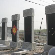 供应各种墓碑大型墓碑小型墓碑墓群等