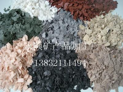 供应湖南复合岩片,湖南复合岩片厂家,湖南复合岩片价格最低