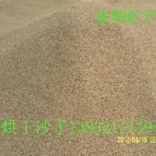 供应用于娱乐场 幼儿园 球场的北京10-20目儿童娱乐黄沙子图片