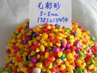 供应水族养殖砂 天然彩砂厂 彩砂价格