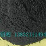 供应用于涂料|铸造|冶金电器的厂家批发河北土状石墨 鳞片石墨