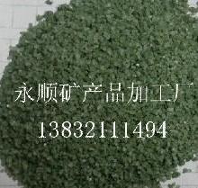 供应用于真石漆|涂料|引流的石家庄圆粒质感砂厂家直销