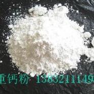 重质碳酸钙图片