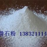 永顺矿产常年供应滑粉