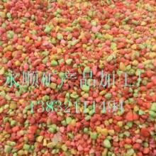 永顺彩砂厂常年供应鱼缸水族专用砂