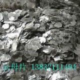 河北石家庄永顺矿产供应天然岩片 染色岩片 复合岩片