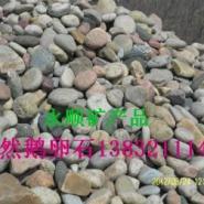 变压器河卵石图片