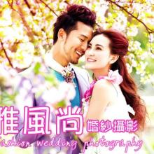 长沙韩式风格婚纱照