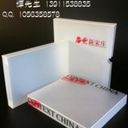 专业生产磨砂胶盒PET胶盒PVC胶盒图片
