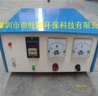 30A100V电泳电源/电泳整流器