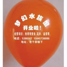 苏州气球印字