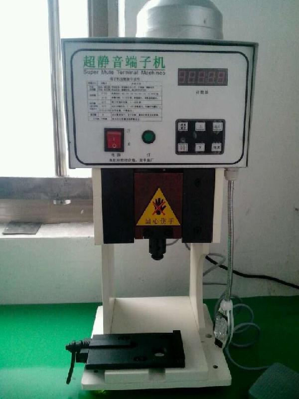端子压接机图片 端子压接机样板图 上海市静音端子机端子...
