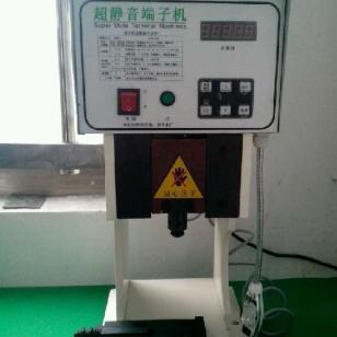 黑龙江省静音端子机端子压接机图片