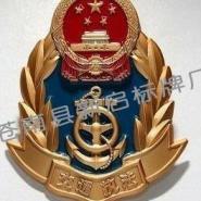 大型挂徽交通执法徽章图片