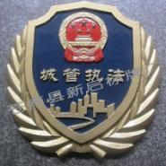 大型城管执法徽章图片