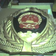 徽章厂家定点制作专供东莞地区使用的大型徽章