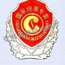 供应大型徽章-烟草徽章