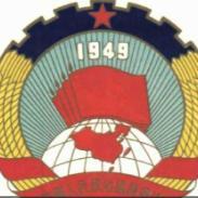 大型政协徽章图片