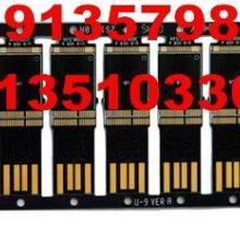 供应U盘线路板TF内存卡PCB批发