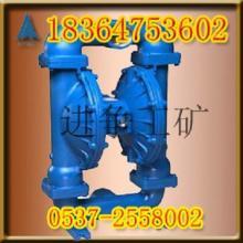供应煤矿用气动隔膜泵QDB-15N气动隔膜图片