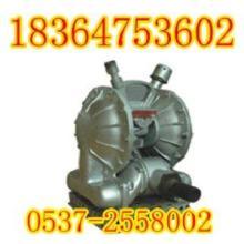 矿用隔膜泵BQG200气动隔膜泵隔膜图片