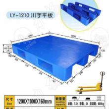 供应浙江面粉塑料托盘图片