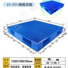 供应青岛塑料托盘