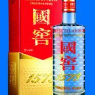 湘潭国窖52度1573代理批发图片