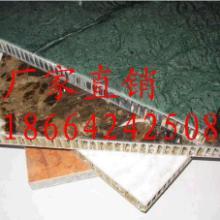 供应铝单板蜂窝板批发