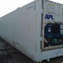 供应20英尺冷冻箱
